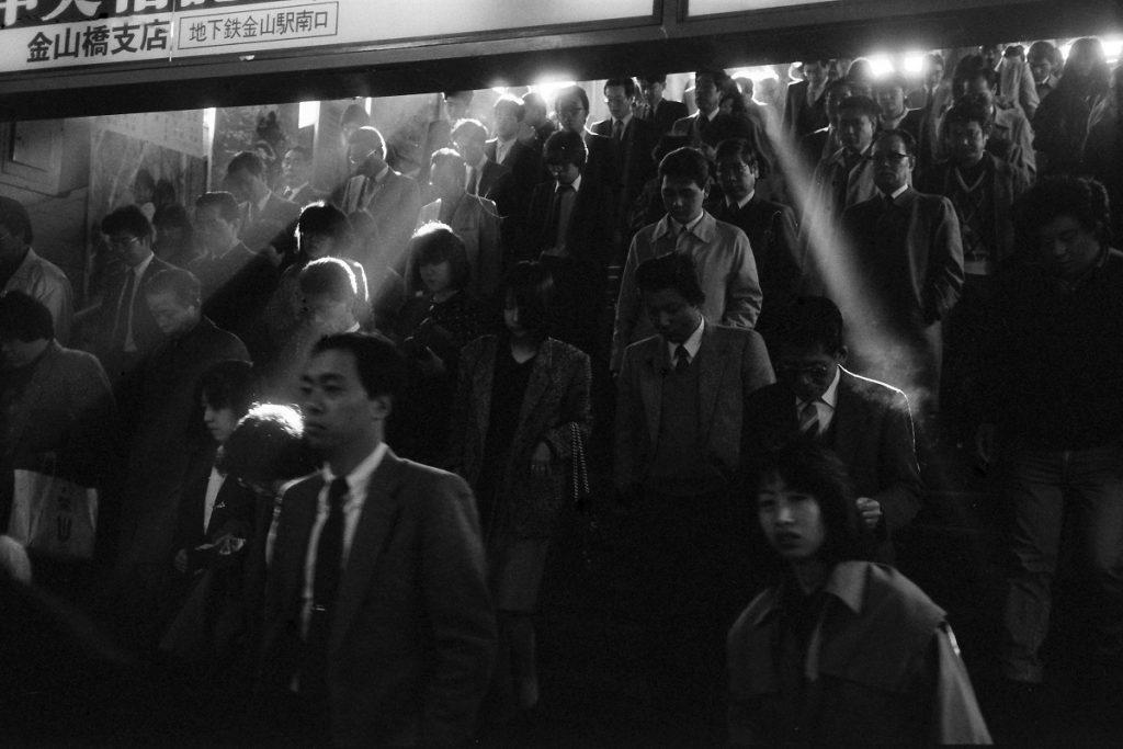 Kanayama Station, Nagoya, Japan, 1987